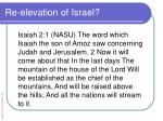 re elevation of israel