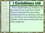 1 corinthians 1 10