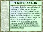 2 peter 3 15 16