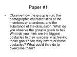paper 116