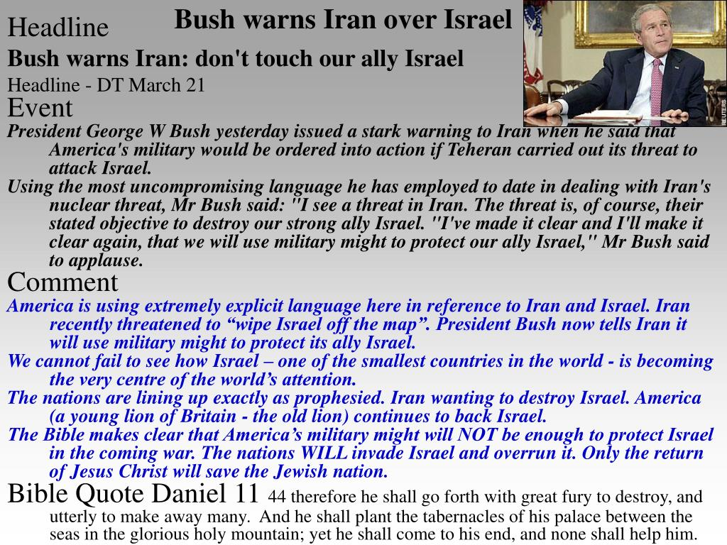 Bush warns Iran over Israel