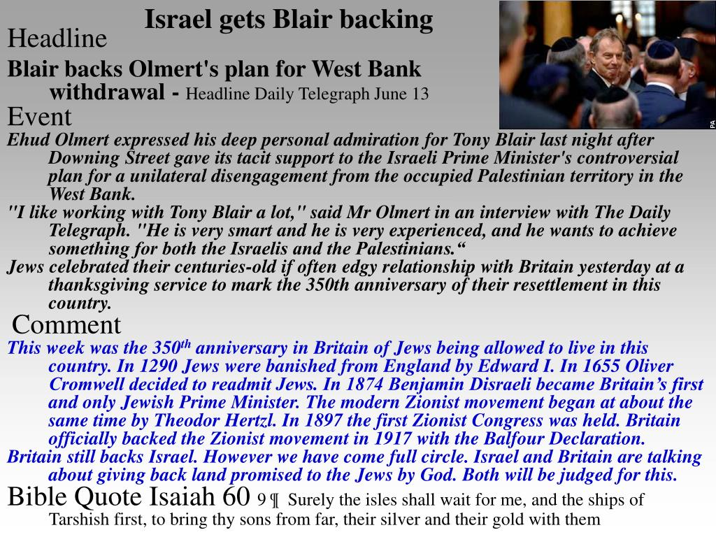 Israel gets Blair backing