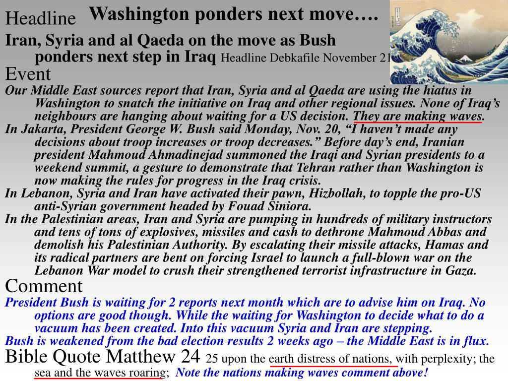 Washington ponders next move….