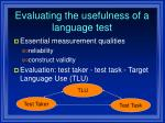 evaluating the usefulness of a language test9