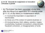 111 53 grounds for suspension or revocation of license or permit36