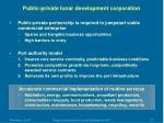 public private lunar development corporation
