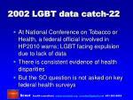 2002 lgbt data catch 22