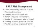 lsrp risk management