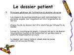 le dossier patient7
