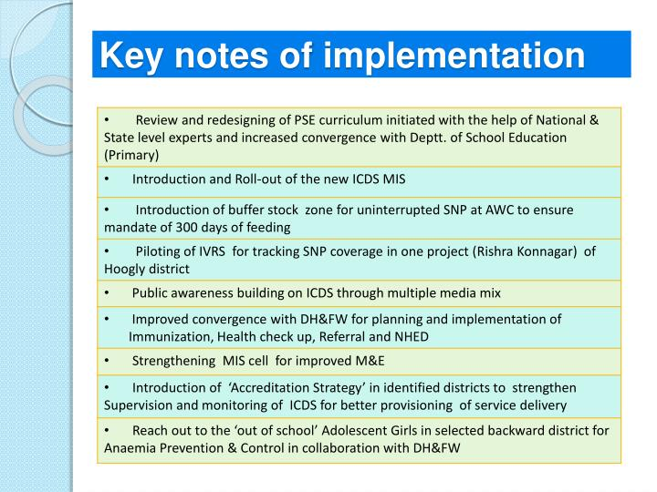 Key notes of implementation