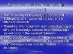 research ethics and knowledge cultures i