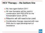 hcv therapy the bottom line
