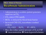 dka risks of therapy bicarbonate administration