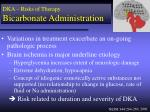 dka risks of therapy bicarbonate administration42