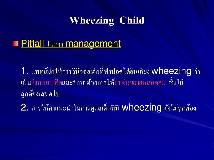 Wheezing  Child
