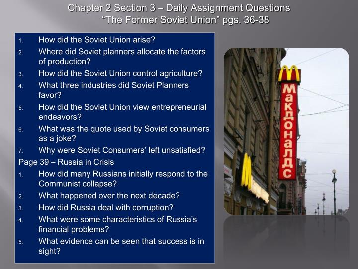 Chapter 2 Section 3 – Daily Assignment Questions