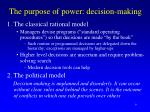 the purpose of power decision making