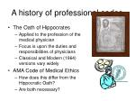 a history of professional codes1