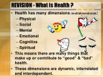 revision what is health1
