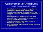 achievement of attributes student characteristics for all programs