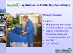 applications in plastic injection molding3