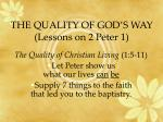 the quality of god s way lessons on 2 peter 1