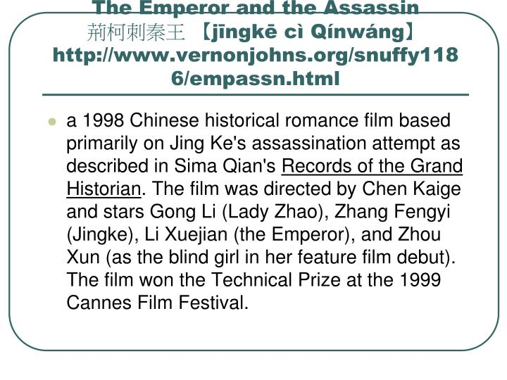 the emperor and the assassin j ngk c q nw ng http www vernonjohns org snuffy1186 empassn html n.