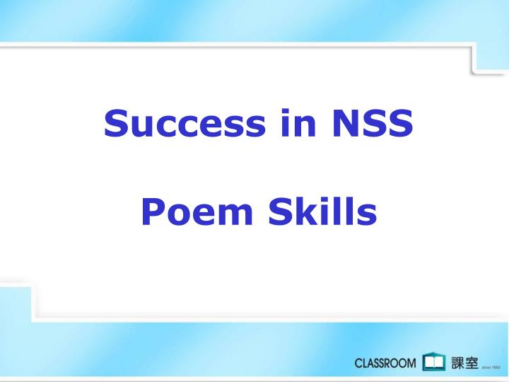 Ppt Success In Nss Poem Skills Powerpoint Presentation Id1402554