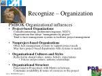 recognize organization