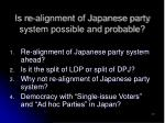 is re alignment of japanese party system possible and probable