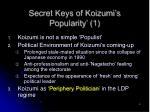 secret keys of koizumi s popularity 1