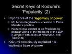 secret keys of koizumi s popularity 2