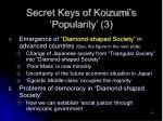 secret keys of koizumi s popularity 3