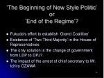 the beginning of new style politic or end of the regime