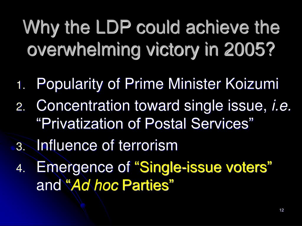 Why the LDP could achieve the overwhelming victory in 2005?