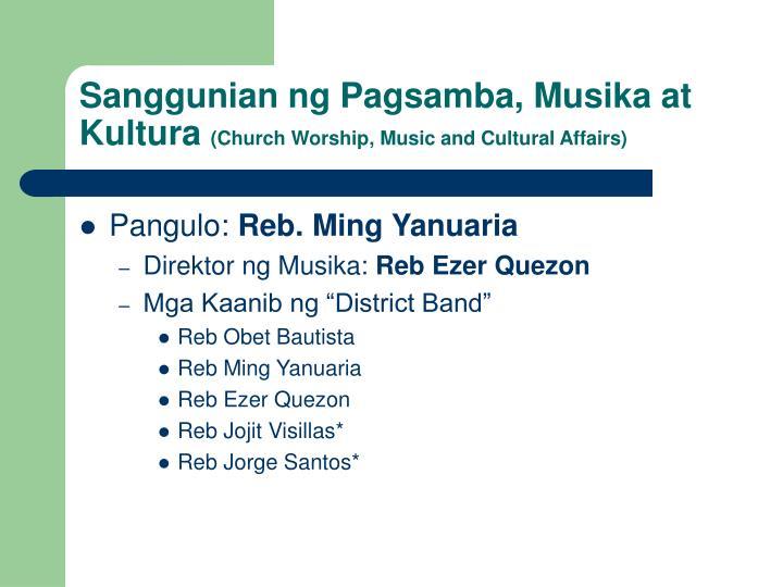 Sanggunian ng Pagsamba, Musika at Kultura