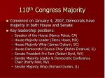 110 th congress majority
