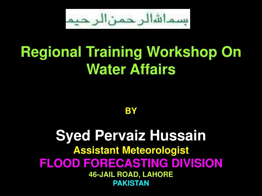 Regional Training Workshop On Water Affairs