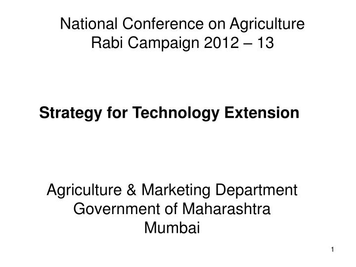 National Conference on Agriculture