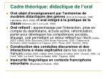 cadre th orique didactique de l oral