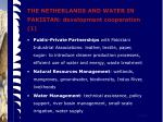 the netherlands and water in pakistan development cooperation 1