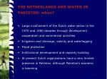 the netherlands and water in pakistan when