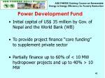 power development fund