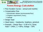 power energy calculation