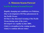 a monsoon season forecast6