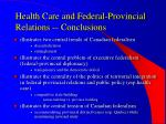 health care and federal provincial relations conclusions