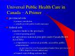 universal public health care in canada a primer12