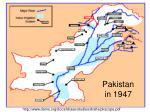 pakistan in 1947