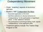 codependency movement