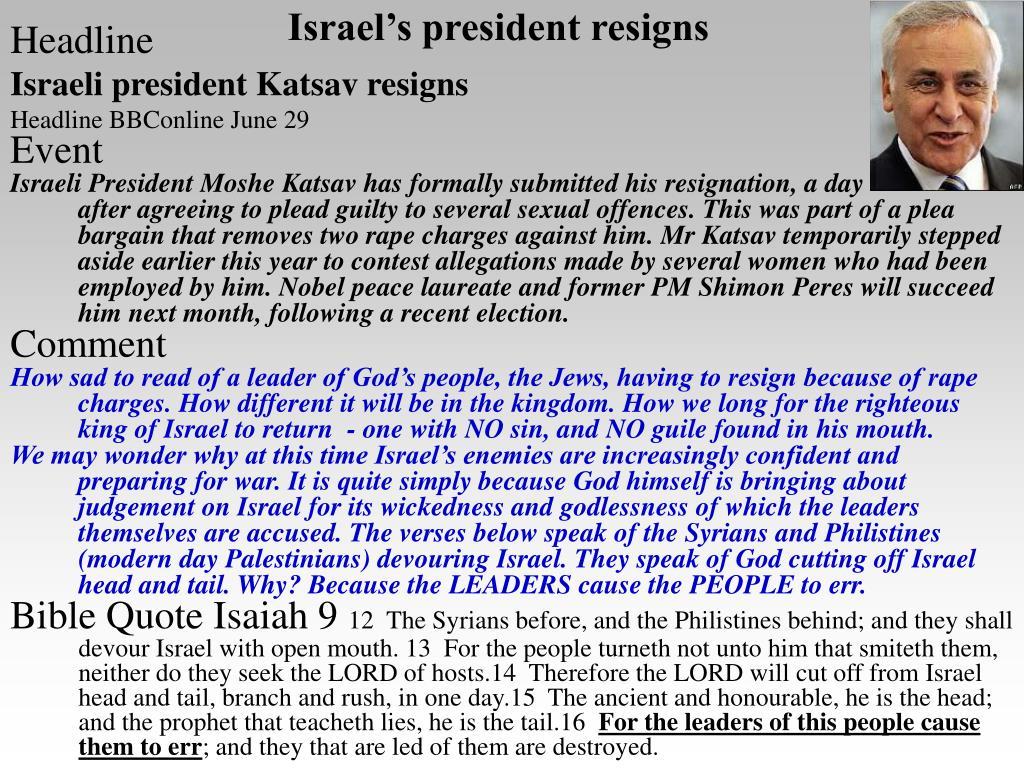 Israel's president resigns